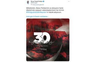 Erdoğan'a Zafer Bayramı kutlamalarında tepki